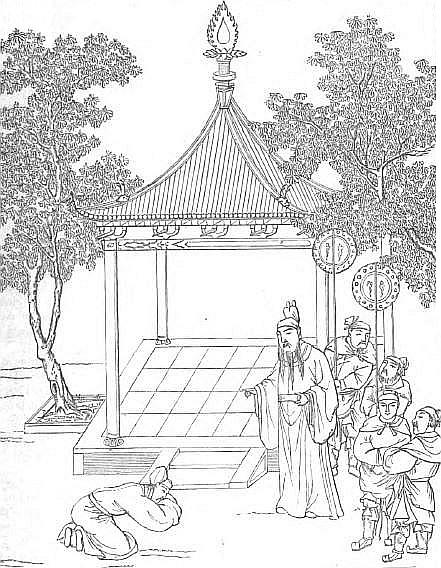Réprimande d'empereur. Relation des voyages faits par les Arabes et les Persans dans l'Inde et à la Chine. Trad. J.-T. Reinaud. Imprimerie royale, Paris, 1845.