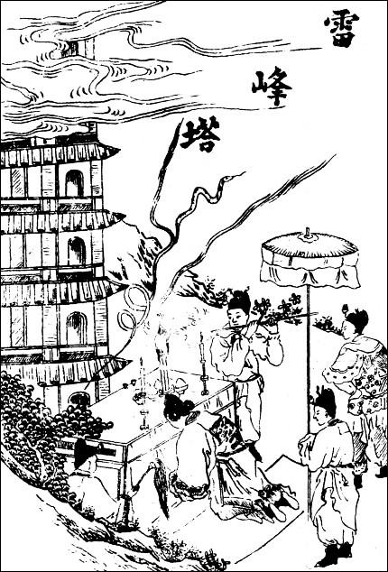 Le sacrifice. La Tour du Pic du Tonnerre, ou La Dame Blanche. Légende chinoise traduite par Maurice VERDEILLE (1875-1940) Bulletin de la Société d'Études Indochinoises, Saïgon, 1917.