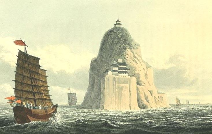 Seaou-koo-shan. Henry Ellis  : Voyage en Chine, ou Journal de la dernière ambassade anglaise à la cour de Pékin. Paris, 1818.