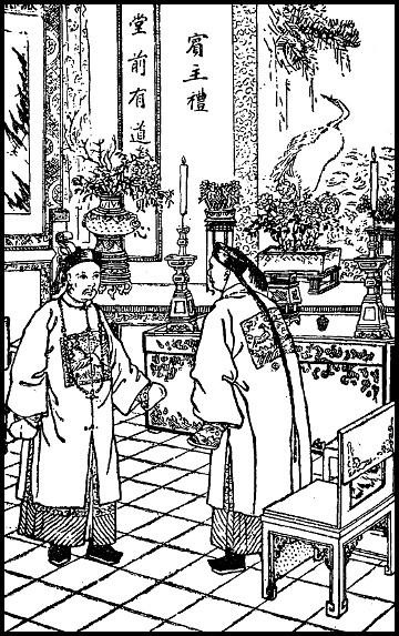 Planche 4. Simon KIONG : Quelques mots sur la politesse chinoise Variétés sinologiques n° 25, Mission catholique, T'ou-sé-wé, Chang-hai, 1906.