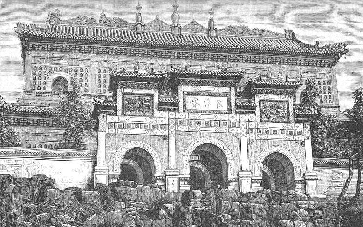 La chapelle du palais d'Été. Ludovic de Beauvoir (1846-1929) : Voyage autour du monde... La Chine. Plon, Paris, 3 tomes 1867-1872.