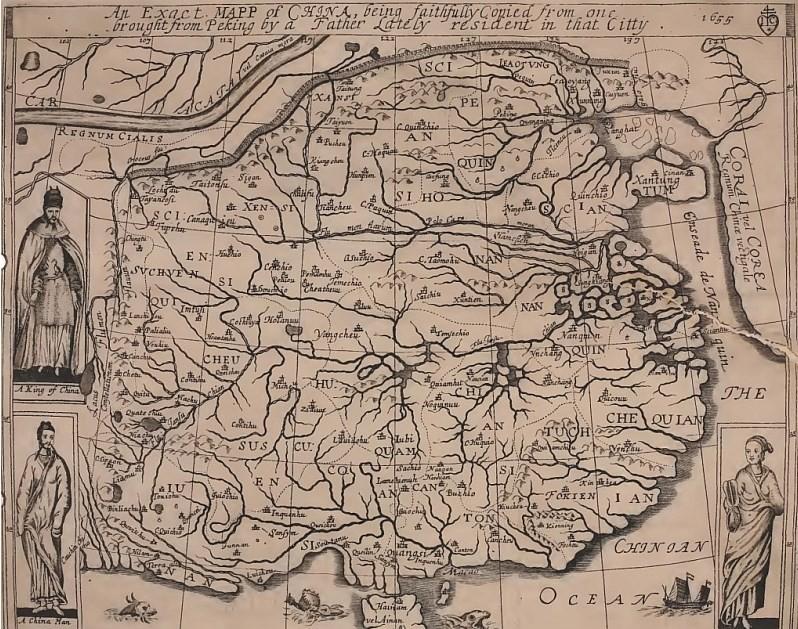 Carte de Chine. 1655. Alvarez Semedo (1585-1658), Histoire universelle de la Chine. À Lyon, chez Hierosme Prost, rue Mercière, au vase d'or, 1667, pages 1-372.