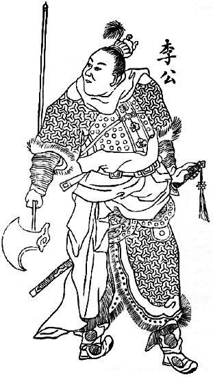 Li-koung, chef des rebelles.