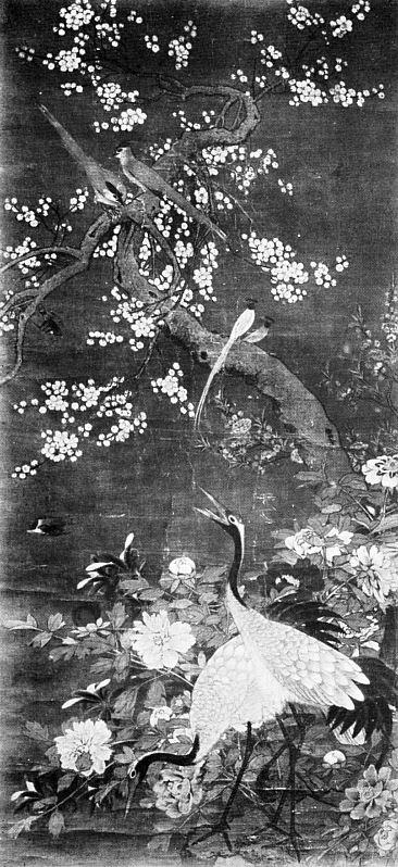 Fleurs et Oiseaux. — Gisbert COMBAZ (1869-1941) : La peinture chinoise vue par un peintre occidental. —  Extrait des Mélanges chinois et bouddhiques, vol. VI. Imprimerie sainte Catherine, Bruges, 1939.