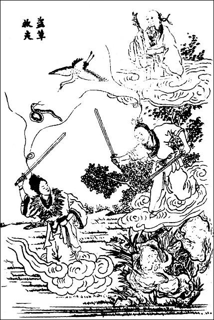 L'Herbe de vie. La Tour du Pic du Tonnerre, ou La Dame Blanche. Légende chinoise traduite par Maurice VERDEILLE (1875-1940) Bulletin de la Société d'Études Indochinoises, Saïgon, 1917.