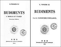 Couverture. Léon WIEGER (1856-1933) : Rudiments. Morale et Usages