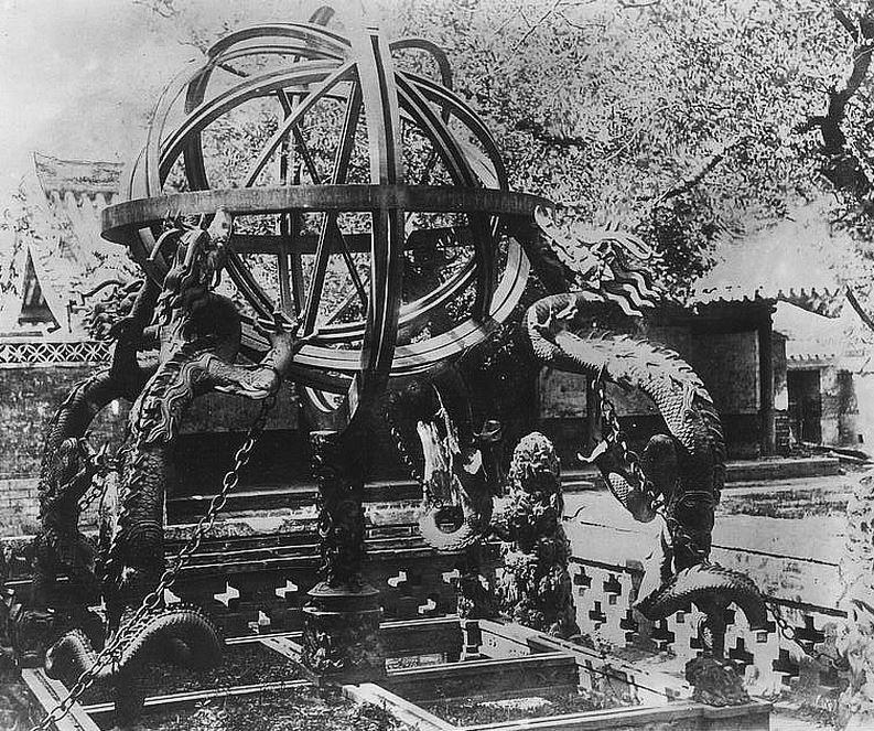 415. — Pékin, Observatoire. Grand instrument de l'observatoire de Koubilai-Kan, dynastie des Yuen.