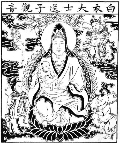 « Tchema » de la divinité Koan-Yng