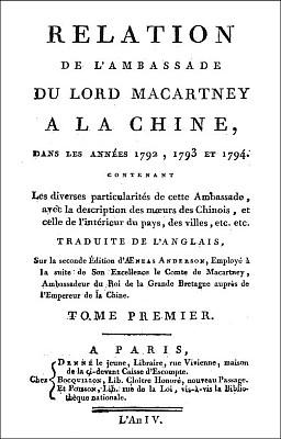 Couverture. Æneas Anderson : Relation de l' ambassade du lord Macartney à la Chine dans les années 1792, 1793 et 1794. Chez Denné le jeune, Bocquillon et Poisson, libraires, à Paris, an 4 (1796), deux volumes 256 et 228 pages.