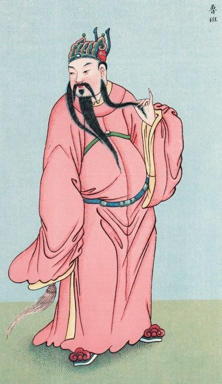 Henri DORÉ (1859-1931), Recherches sur les superstitions en Chine, II, Le panthéon chinois. Chap. VI, Dieux protecteurs et Patrons. Variétés sinologiques n° 46, Zi-ka-wei, 1916. Patron des menuisiers