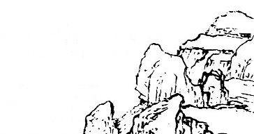 Illustration 2. Fernand de MÉLY (1852-1935) : L'alchimie chez les Chinois et l'alchimie grecque. Journal asiatique, septembre-octobre 1895, pages 314-340.
