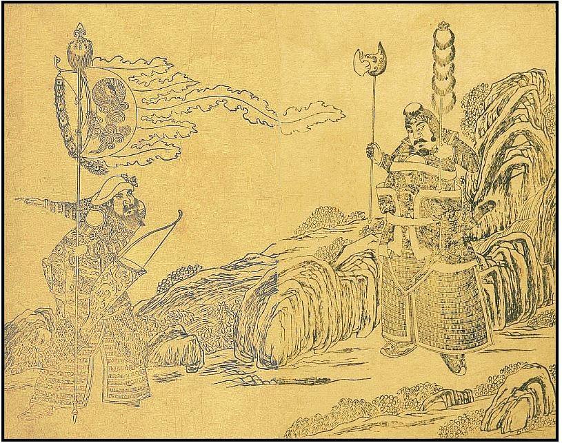 Le brigand. Si-Siang-Ki, ou l'Histoire du Pavillon d'Occident. Traduction de Stanislas Julien (1797-1873). Première édition, ATSUME GUSA, 1872. Genève, H. Georg.-Th. Mueller. Paris, E. Leroux.