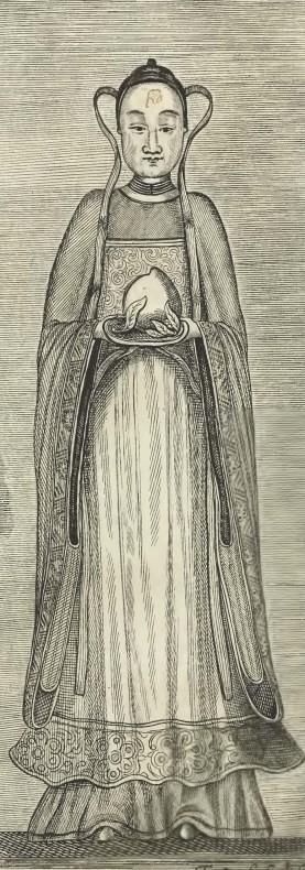 Epouse de mandarin. - Alvarez SEMEDO (1585-1658), Histoire universelle de la Chine traduite nouvellement en français. À Lyon, chez Hierosme Prost, rue Mercière, au vase d'or, 1667, pages 1-372
