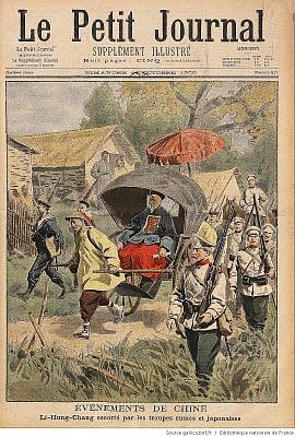 Couverture. Le Petit Journal, Supplément illustré, et la Chine  1890-1913, 1921-1931.