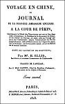 Henry ELLIS (1777-1855) : VOYAGE EN CHINE,  ou Journal de la dernière ambassade anglaise à la cour de Pékin. Delaunay et Mongie, libraires, Paris, 1818