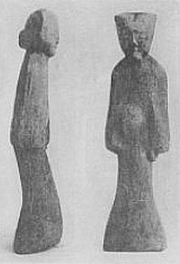 La taille cassée. Henri Maspero (1883-1945) : La vie privée en Chine à l'époque des Han. — Conférence au musée Guimet, le 29 mars 1931. Parution dans la Revue des Arts Asiatiques, Paris, 1932, tome VII, pages 185-201.