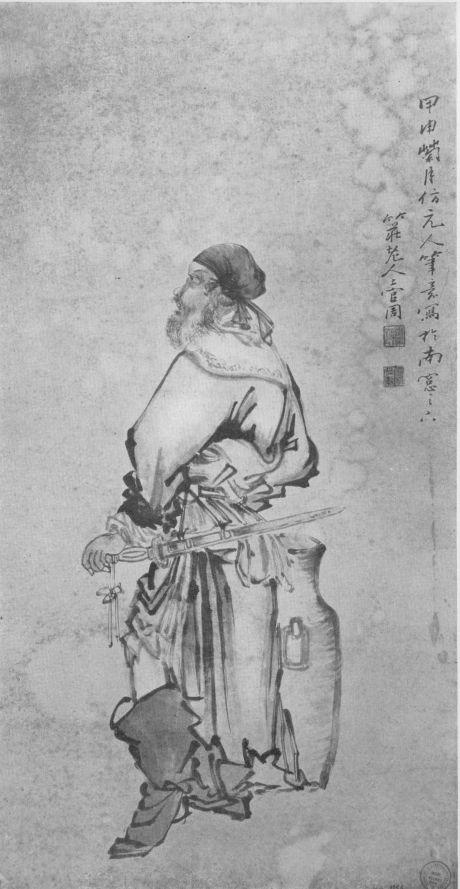 Chang kouan Tcheou (né en 1664). Guerrier. La peinture chinoise au musée Guimet  par TCHANG Yi-tchou et Joseph HACKIN