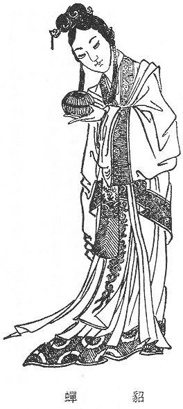 Tiao-Tchan