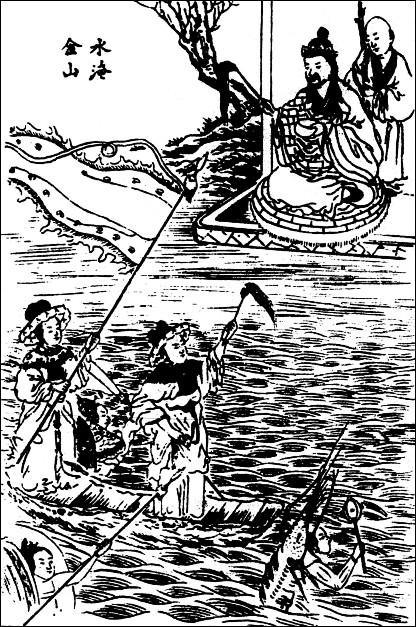 L'inondation. La Tour du Pic du Tonnerre, ou La Dame Blanche. Légende chinoise traduite par Maurice VERDEILLE (1875-1940) Bulletin de la Société d'Études Indochinoises, Saïgon, 1917.