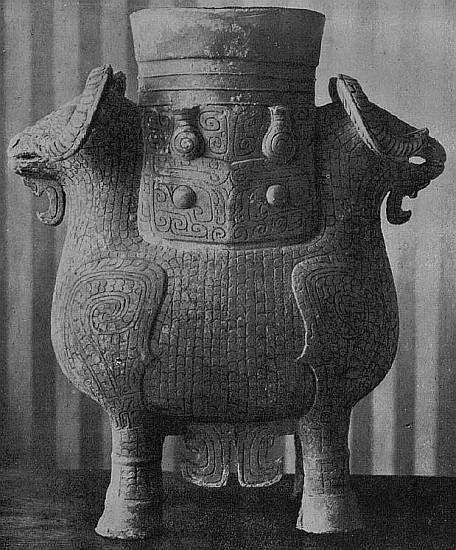 Vase rituel. Henri d'Ardenne de Tizac (1877-1932), Que savons-nous de l'art chinois ?