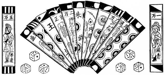 Dés et cartes à jouer. Alphonse FAVIER (1837-1905) : Péking. Description. — Desclée de Brouwer, Paris, Lille, 1902, pages 271-408.