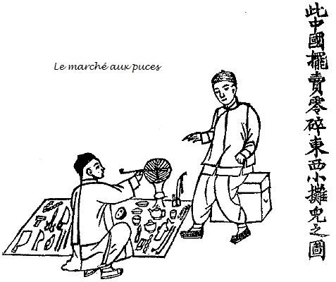 Le marché aux puces. Jean Bouchot (1886-1932) : Scènes de la vie des hutungs. Croquis des mœurs pékinoises