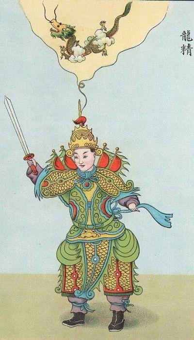 Tsing-long