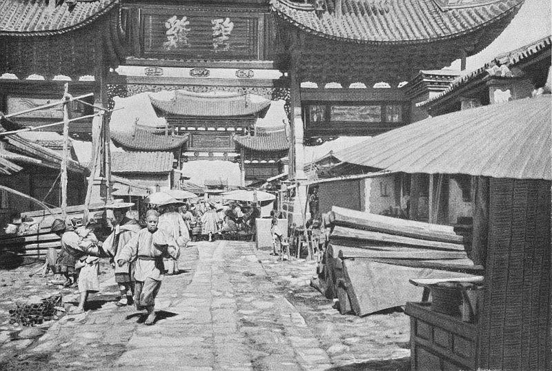 Yun-Nan-Sen, boutiques. Labarthe, Dans les provinces du fond de la Chine.