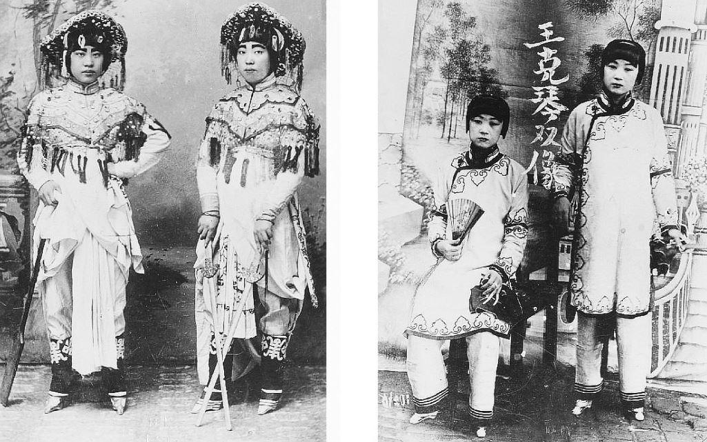 269. — Femmes chinoises aux petits pieds, celles de gauche en costume de fantaisie, celles de droite en costume de ville.