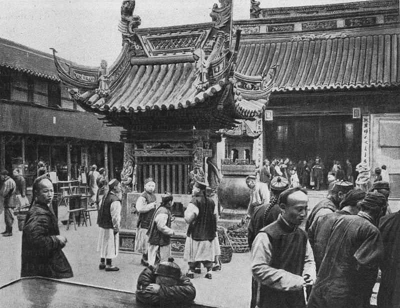 L'entrée de la préfecture à Tchao-Toung-Fou.