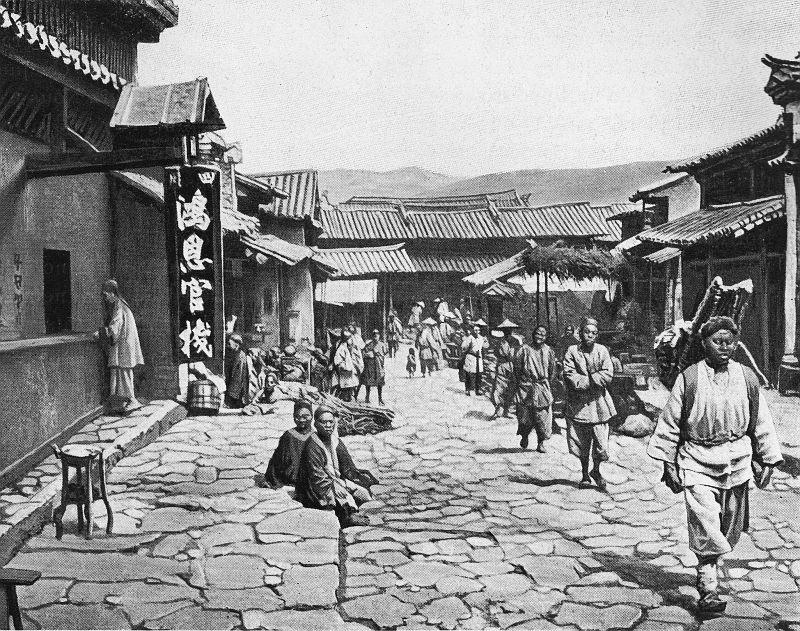 Le village de Tao-Yuen à l'entrée de la plaine de Tchao-Toung-Fou