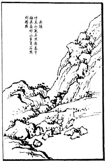 Sommets de Wou-Tchen. Henri Focillon, Le Livre des Magiciens.
