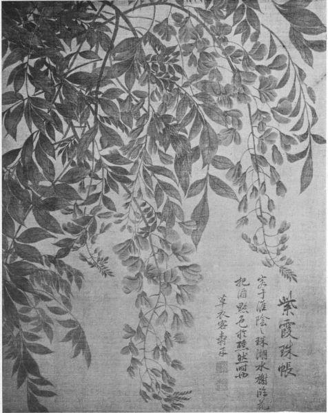 """La peinture chinoise au musée Guimet, par Albert Maybon (1878-). Revue d'art ancien et moderne """"L'Art et les artistes"""", Paris, n° 103, octobre 1913. Fig. 4."""
