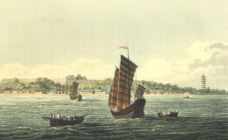 Gan-king-foo.Henry Ellis : Voyage en Chine, ou Journal de la dernière ambassade anglaise à la cour de Pékin. Paris, 1818.