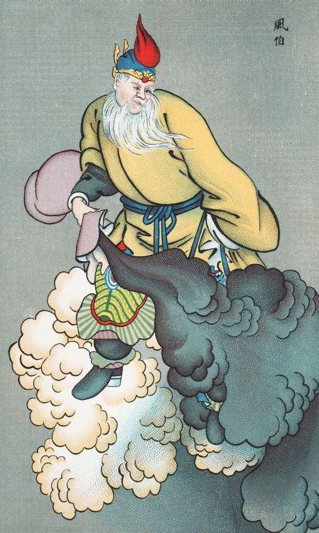 Henri Doré, Recherches sur les superstitions en Chine. Le panthéon chinois, tome X.. FONG-PÉ, l'Eole chinois.