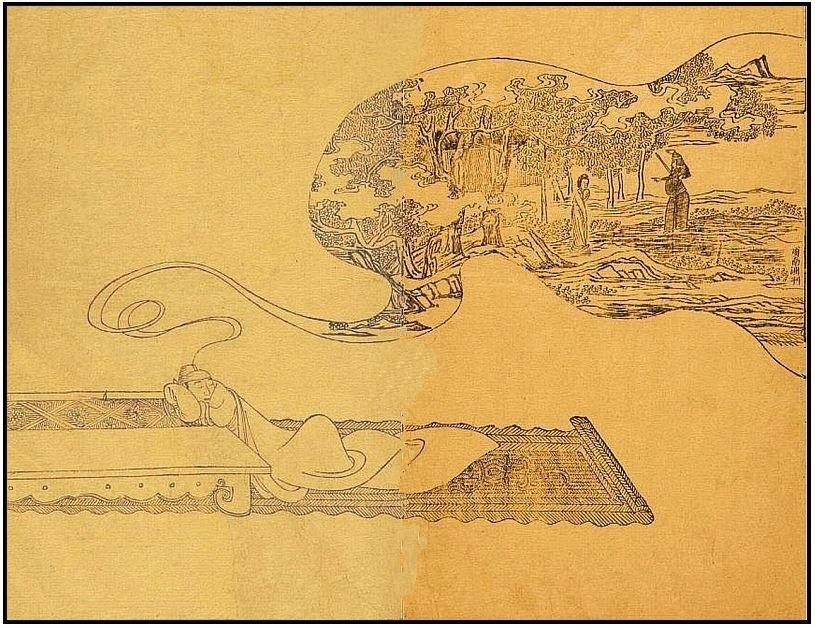 Le rêve. Si-Siang-Ki, ou l'Histoire du Pavillon d'Occident. Traduction de Stanislas Julien (1797-1873). Première édition, ATSUME GUSA, 1872. Genève, H. Georg.-Th. Mueller. Paris, E. Leroux.