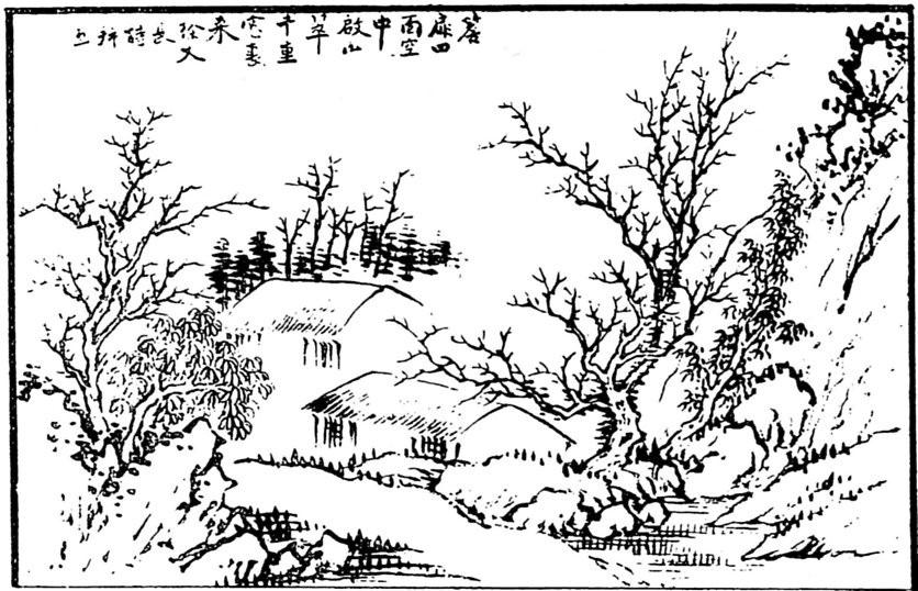Peinture de Siu Wen-tch'ang.