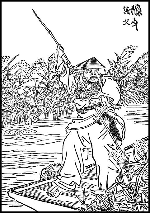 Le pêcheur. Albert TSCHEPE S.J. (1844-1912) : Histoire du royaume de Ou (1122-473 avant J.-C.). — Variétés sinologiques n° 10, Mission catholique, T'ou-sé-wé, Chang-hai, 1896