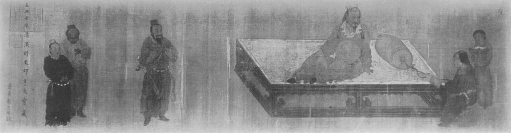 Houei tsong ou Siuan ho (l'empereur, mort en 1135). — L'empereur Ming-houang instruisant son fils. La peinture chinoise au musée Guimet  par TCHANG Yi-tchou et Joseph HACKIN.