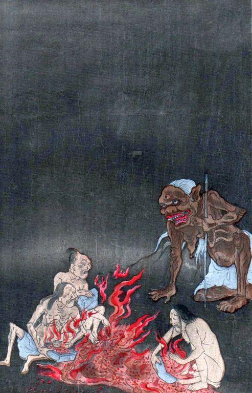 Judith Gauthier (1845-1917) : Le paravent de soie et d'or. La descente aux enfers de Miao-Chen.