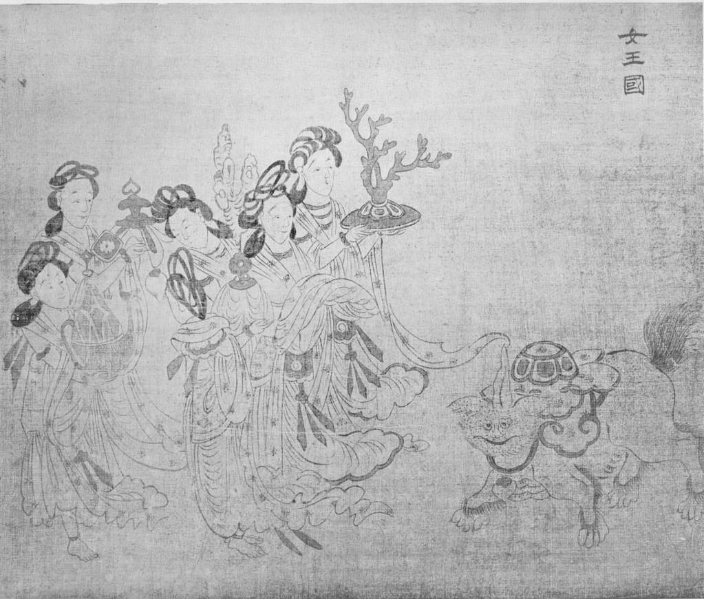 La peinture chinoise au musée Guimet  par TCHANG Yi-tchou et Joseph HACKIN. Annales du musée Guimet. Bibliothèque d'art, tome IV. Librairie Paul Geuthner, Paris, 1910.