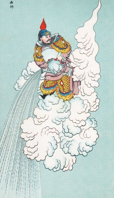 Henri Doré, Recherches sur les superstitions en Chine. Le panthéon chinois, tome X. Le maître de la pluie.