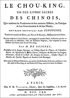Couverture du Chou-king, trad. Gaubil. Le Chou-king [Shu jing]. Ouvrage recueilli par Confucius, Traduit et enrichi de notes, par Antoine Gaubil (1689-1759). Revu et annoté par Joseph De Guignes. — Tilliard, libraire, Paris, 1770.