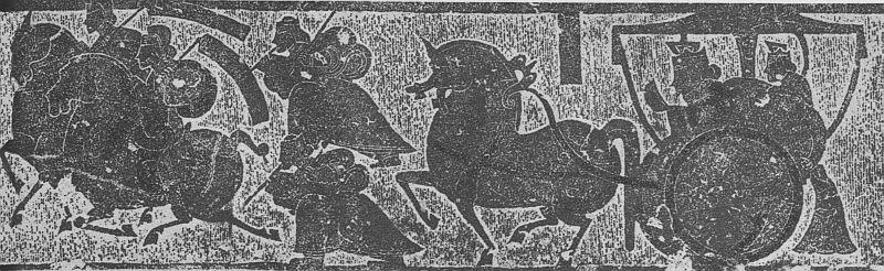 XXXII d. Sculpture ciselée, registre inférieur de la neuvième pierre des chambrettes de gauche de Wou Leang-ts'eu.  Époque Han (IIIe siècle av. J.-C. — IIIe siècle ap. J.-C.).