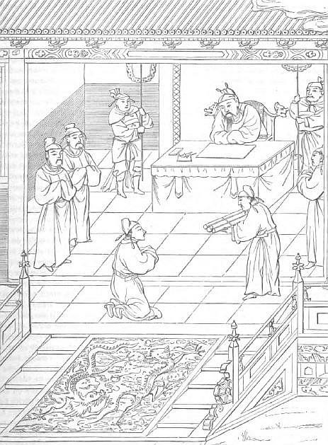 Empereur Tang. Relation des voyages faits par les Arabes et les Persans dans l'Inde et à la Chine. Trad. J.-T. Reinaud. Imprimerie royale, Paris, 1845.