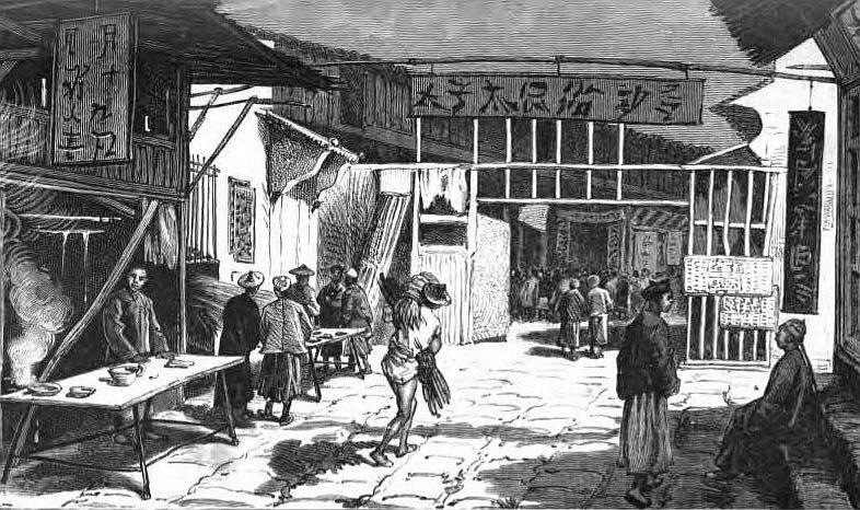 Léon Rousset. A travers la Chine.  La bibliothèque sur la Chine ancienne gratuite et téléchargeable.
