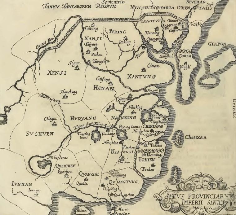 Carte de Chine, datée de 1654. Alvarez SEMEDO (1585-1658), Histoire universelle de la Chine. À Lyon, chez Hierosme Prost, rue Mercière, au vase d'or, 1667, pages 1-372.
