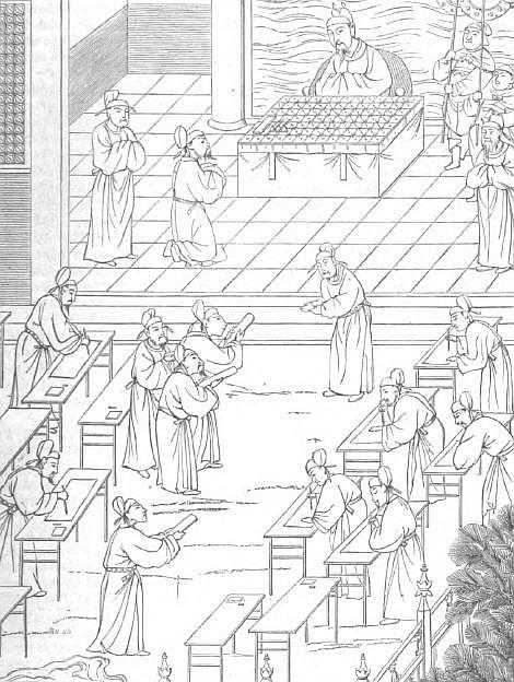 Examen des gouverneurs. Relation des voyages faits par les Arabes et les Persans dans l'Inde et à la Chine. Trad. J.-T. Reinaud. Imprimerie royale, Paris, 1845.