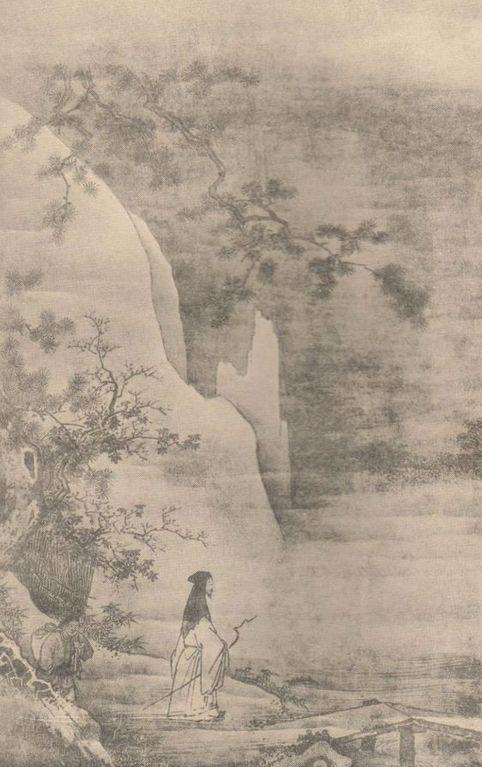 Judith Gauthier (1845-1917) : Le paravent de soie et d'or. Le kin.