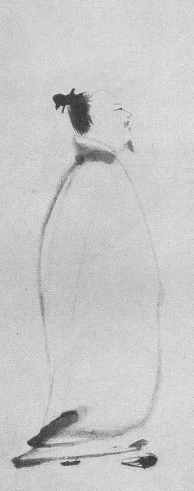 Liang K'ai. Li Taï Po. Ernst Grosse (1862-1927) : Le lavis en Extrême-Orient